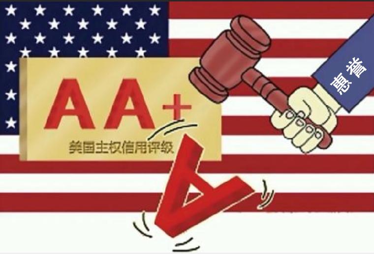 """惠誉将美国""""AAA""""评级展望下调"""